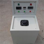 大电流发生器可调升流器厂家定制