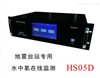 HS05D水中氡在线监测仪