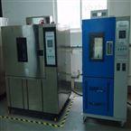 北京智能臭氧老化试验机