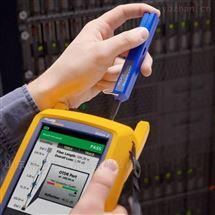 福禄克高效率的光纤测试仪套装
