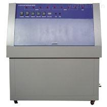 北京紫外加速老化试验箱