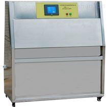 HT/Z-UV紫外光老化试验箱应用