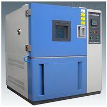 小型高低温交变湿热试验箱价格
