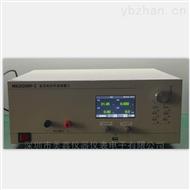 MX2020RP-C直流电机转速测量仪厂家直销
