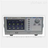 MX2020TC多路温度记录仪 同步采集仪厂家直销
