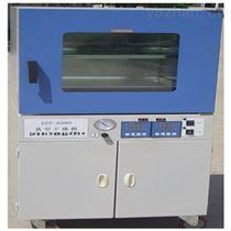 立式电热真空干燥箱原理