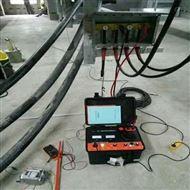 承试设备矿用电缆故障测试仪厂家定制