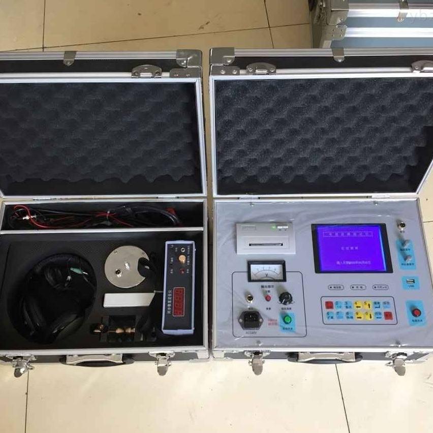 承试设备多次脉冲法电缆故障测试仪厂家定制