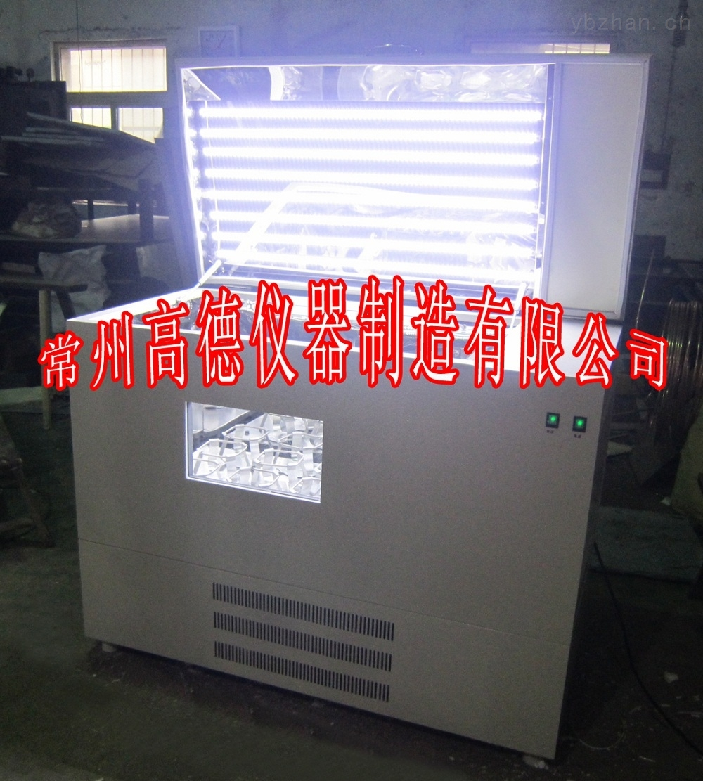 DHZ-C-光照气浴恒温振荡器