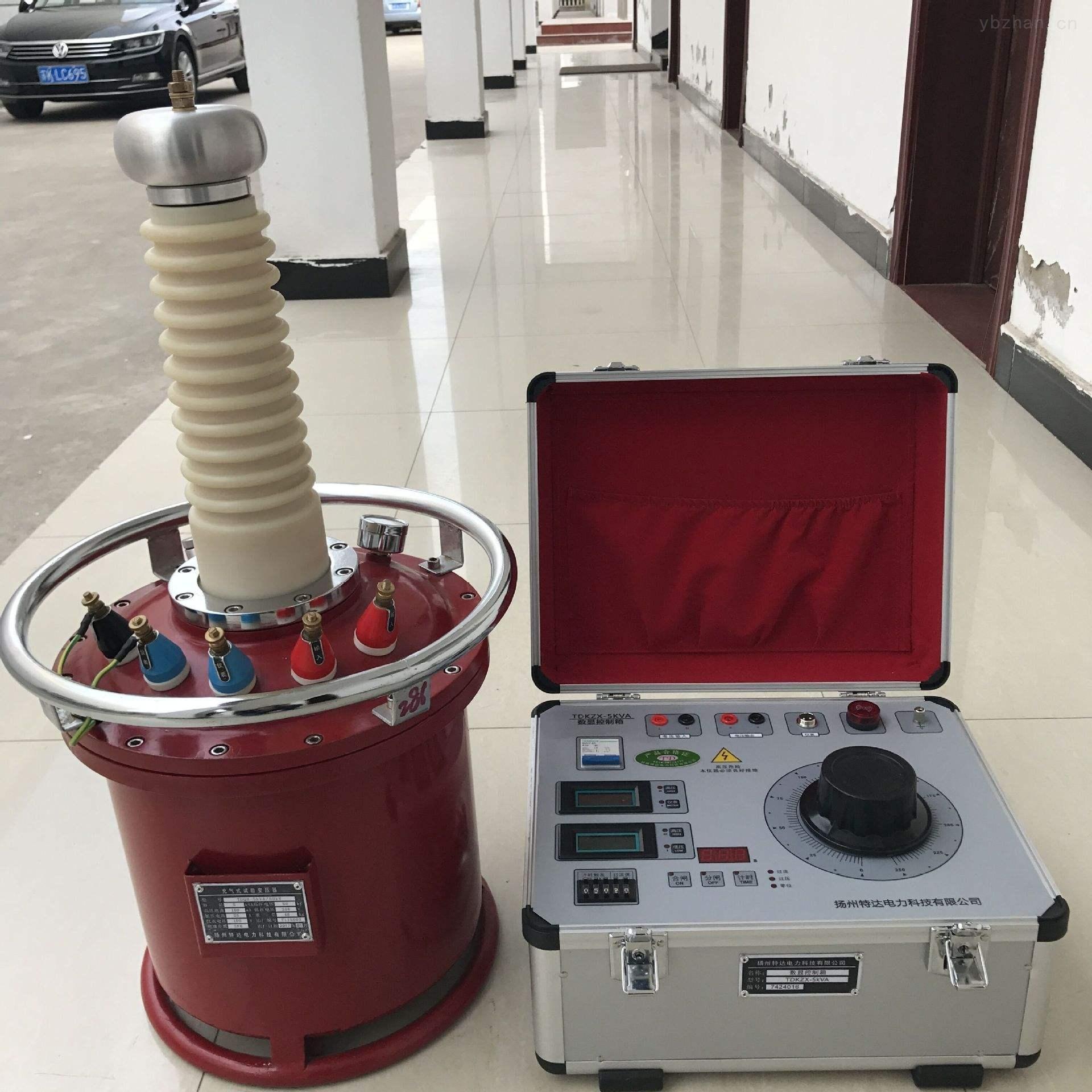 承装设备充气式试验变压器厂家定制