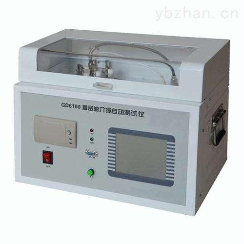 承装设备绝缘油介质损耗测试仪厂家定制
