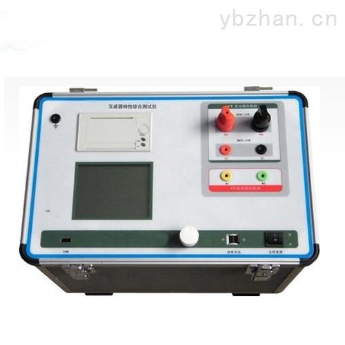 专业生产互感器伏安特性测试仪