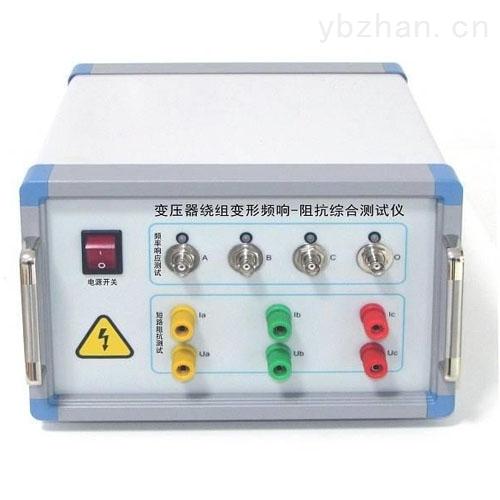 优质变压器变形绕组测试仪/单相测试