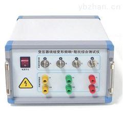 变压器绕组变形测试仪现货直发