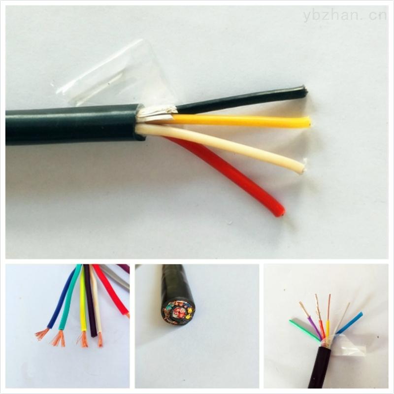 同軸射頻電纜SYV-75-7系列