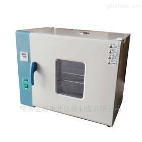 DGG-9070A电热鼓风干燥箱作用