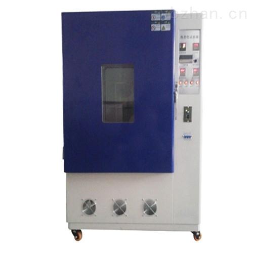 北京热老化试验箱热空气老化箱