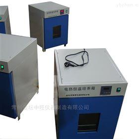 DHP-9012/DHP-9012B常州电热恒温培养箱
