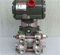 EJA530A单晶硅压力变送器厂家正品