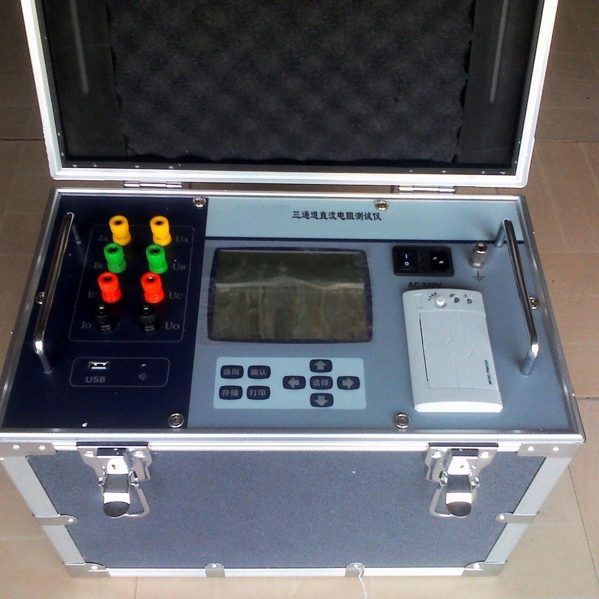 江苏省承装承试设备接地成组直流电阻测试仪