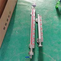UHZ-58/CG/A8硫酸罐磁性液位计衬四氟插入式