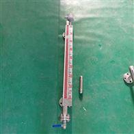 UHZ-58/CG/A42衬四氟盐水介质磁浮子液位计内衬PTFE材质