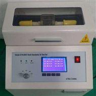 江苏省承装承试设备绝缘油介电强度测试仪
