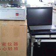 江苏省承装承试设备变压器绕组变形测试仪