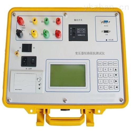 江苏变压器短路阻抗测试仪出厂