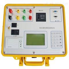 变压器短路阻抗测试仪功能参数