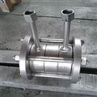 HYLGS10-DN600C雙重孔板 1/4圓噴嘴