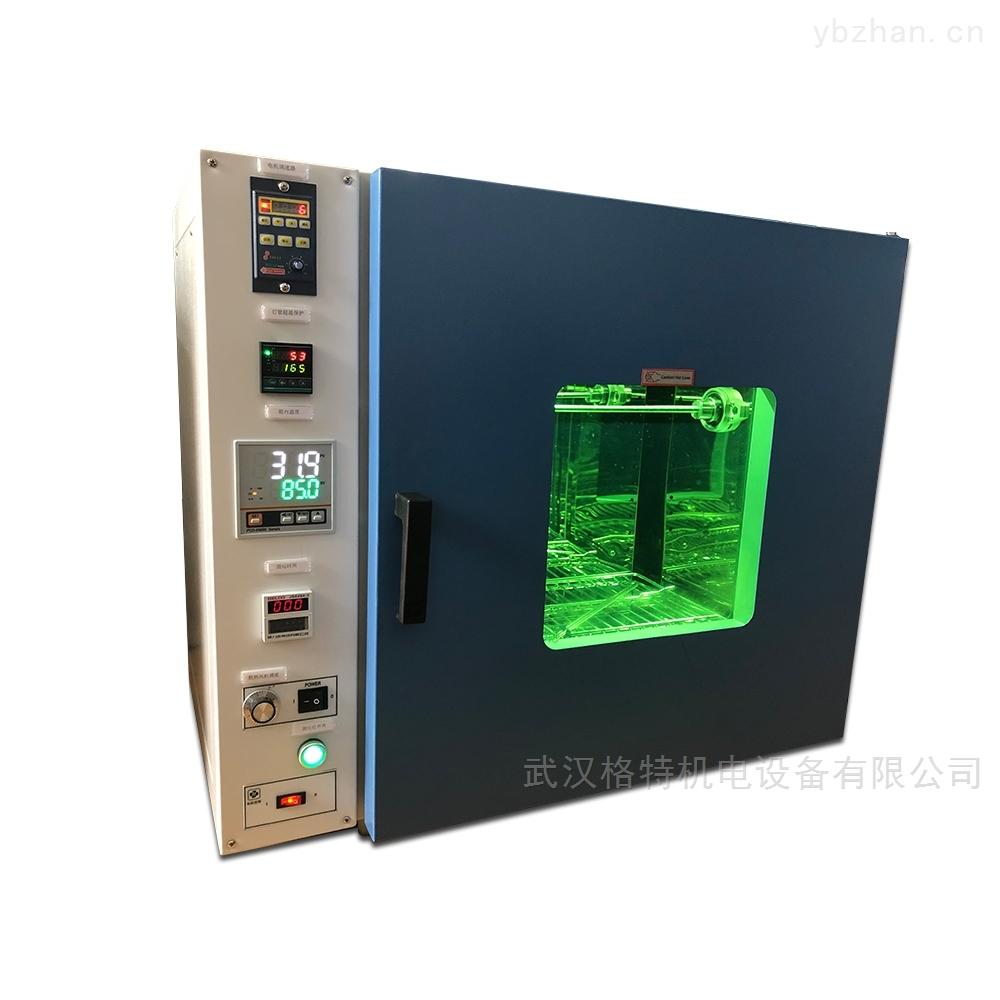 可移动多功能UV固化箱