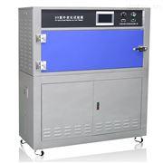 金属老化厢式紫外线加速老化试验箱厂家