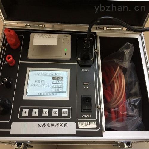 专业生产200A回路电阻测试仪报价