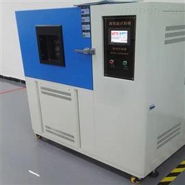 天津大型高低温试验箱