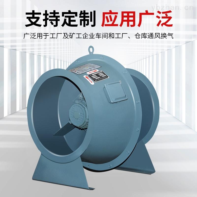 GXF-I-6.5防腐防爆斜流风机
