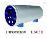 HS05B土rang测氡仪