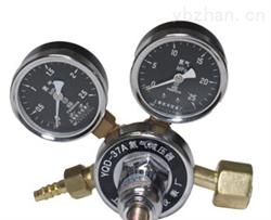 氮气减压器   YQD-370