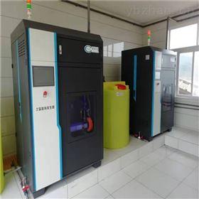 HCCL泳池次氯酸钠发生器-500g农村饮水消毒设备