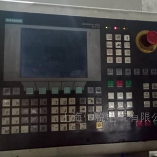 西门子数控系统PCU50显示88检测修复