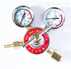 二氧化碳減壓器  YQT-06A