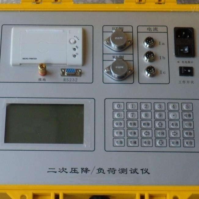 扬州二次压降负荷测试仪厂家报价