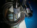VS-042-16-21-02-1振动温度传感器
