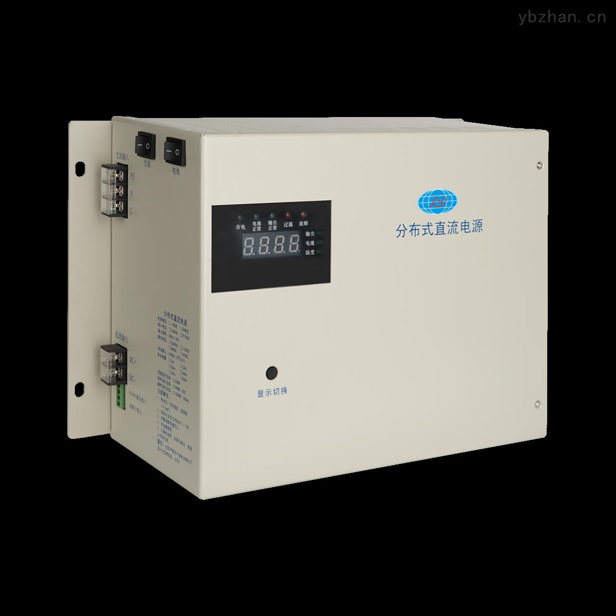 RHT600-微型分布式直流电源电力操作