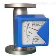 LZ系列金屬管浮子流量計產品簡介