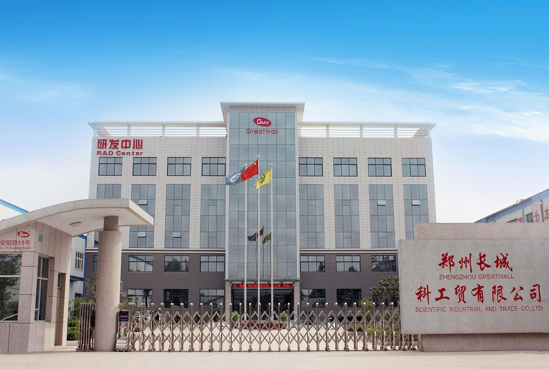 郑州长城科工贸有限公司介绍