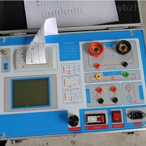 厂家供应高压CT 变比测试仪