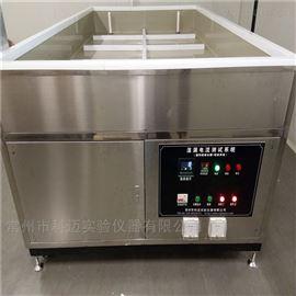 KM-PV-WL科迈控温光伏组件湿漏电流绝缘水槽