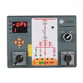 ASD200安科瑞ASD200开关柜综合测控装置