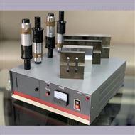 MX-H260015K 2600W 超声波发生器厂家直销